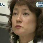 NHKニュース7 20160701