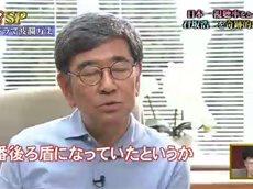 中居正広のキンスマスペシャル ドラマ波瀾万丈~金八先生・石井ふく子 20160701