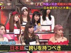 NEWSな2人【今夜は女性だらけのデモSP!】 20160701