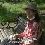 ドキュメント72時間「京都 青春の鴨川デルタ」 20160701