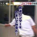 新・週刊フジテレビ批評 20160702