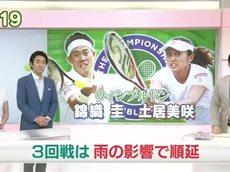 NHKニュース おはよう日本 20160702 0600