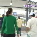 ぶらぶらサタデー・タカトシ温水の路線バスの旅静岡・秀吉の羽織 20160702