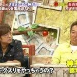 チャンネルΣ・さまぁ~ずの神ギ問傑作選 20160702