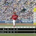 プロ野球「DeNA」対「広島」~横浜スタジアムから中継~ 20160702