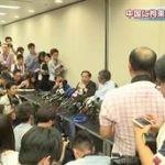 報道特集「危機にさらされる香港の自由・医師が問う医療ミスの現実」 20160702