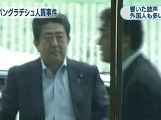 NHKニュース7 20160702