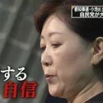 新・情報7daysニュースキャスター 20160702