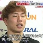 Going! Sports&News 20160702