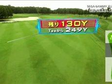 セガサミーカップゴルフトーナメント 3日目 20160702