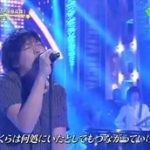COUNT DOWN TV 20160702