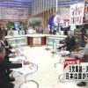 新報道2001 20160703
