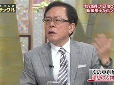 ビートたけしのTVタックル 20160703