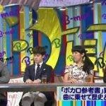 ワイドナB面【あなたが取り上げてほしいニュース】 20160703