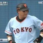 野球道~新時代~東京ヤクルト×巨人 20160703
