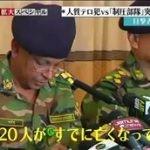 Mr.サンデー緊急拡大スペシャル 20160703