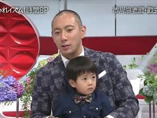 おしゃれイズム1時間スペシャル【市川海老蔵&勸玄…初登場!】 20160703