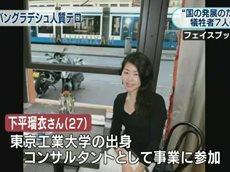 NHKニュース7 20160703