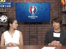 Get Sports『徹底分析!!サッカーヨーロッパ最強国決定戦EURO』 20160703
