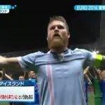 日本サッカー応援宣言 やべっちFC 20160703