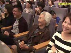 """開運!なんでも鑑定団【ついに本物登場!?""""谷文晁""""豪華8幅】 20160703"""