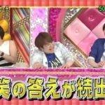サンバリュ 「日本人の本音をリサーチ 思い浮かべる!?」 20160703