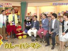映画「それいけ!アンパンマンおもちゃの星のナンダとルンダ」公開記念特番!! 20160703