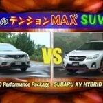 SUPER GT+「カスタムファミリーカー」 20160703