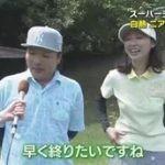 THE芸能人ゴルフチャンピオン決定戦~第17回叙々苑カップ~ 20160703