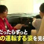 森川さんのはっぴーぼーらっきー 20160703
