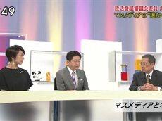はい!テレビ朝日です 20160703