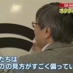 """あさイチ「""""オタク心""""でハッピー!」 20160704"""