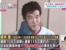 あさチャン! 20160704