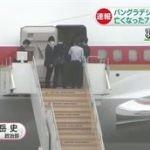NHKニュース おはよう日本 20160705 0600