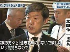 NHKニュース7 20160705
