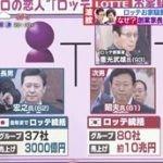 白熱ライブ ビビット 国分太一 真矢ミキ 20160706