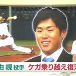 NHKニュース おはよう日本 20160706 0600