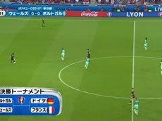 サッカー・UEFAユーロ2016 準決勝 ポルトガル×ウェールズ 20160706