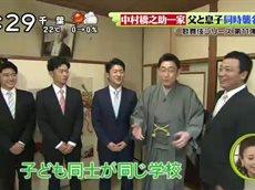 シューイチ×7daysTV 16人大家族▽蜷川さん秘蔵映像▽春の新作パン祭り 20160515