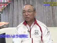 リオ&東京五輪の翼たち FLY to 2020 20160221