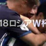 Get Sports「宇佐美貴史が独占激白!ハリルJAPAN徹底解剖▽EURO」 20160529