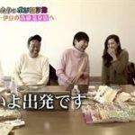 出川&さまぁ~ず三村「ポンコツおじさん旅に出る2~マドンナ大集合スペシャル~」 20160220
