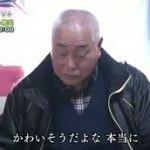 NHKとっておきサンデー 20160228