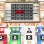 パネルクイズアタック25 現場男子大会 20160703
