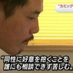 NHKニュース おはよう日本 20160217 0745