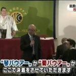 NHKニュース おはよう日本 20160217 0630