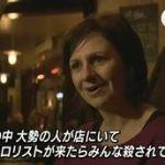 NHKニュース おはよう日本 20160217 0500