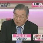 "news every.天皇陛下「お気持ち」表明""生前退位""課題は?▼台風接近へ 20160808"