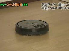 マツコの知らない世界【最新型ロボット掃除機&卒業ソングの世界】 20160223