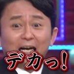 8ch 2016年08月30日(火)